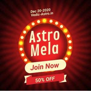 Astro Mela
