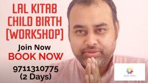 Lal Kitab Workshop